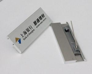 高品質鋁合金胸牌-jh10-003