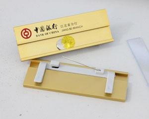 高品質鋁合金胸牌-jh10-004