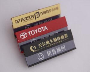 高品質鋁合金胸牌-jh10-008