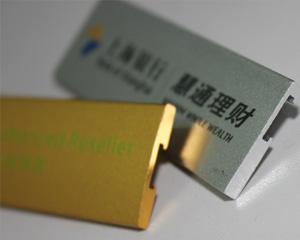 高品質鋁合金胸牌-jh10-012