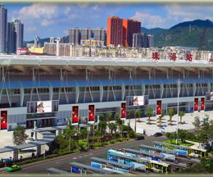廣珠城軌珠海站